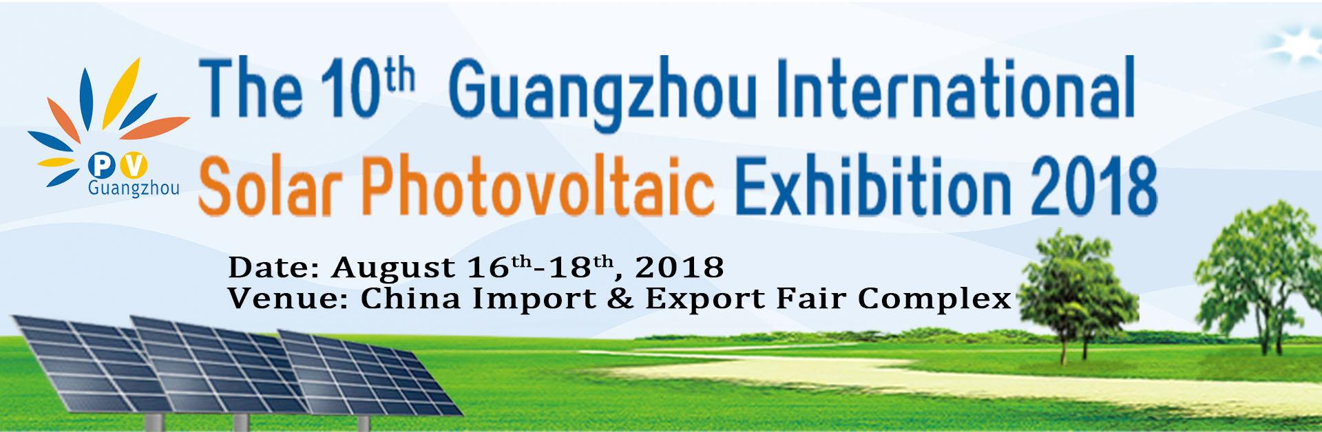 Guangzhou International Solar Photovoltaic Exhibition | The